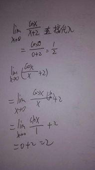 如何求y1=cosx与y2=cos9x围成的面积