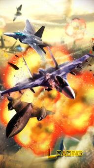 飞机大战 A Fighting Air plane and Helicopter Storm Modern Jet ...