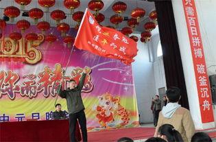 县一中举行高考冲刺百日誓师大会 -滑县人民政府