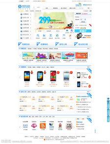 如何在中国移动网上营业厅查询话费的详细信息