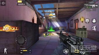 穿越火线 枪战王者 游戏评测 部分系统有瑕疵 整体表现高还原