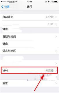 iPhone6s怎么设置VPN iPhone6s完美设置VPN方法