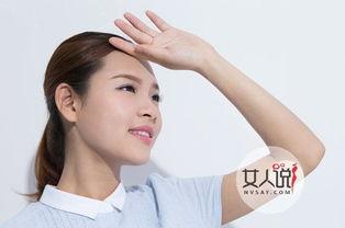 怎么预防皮肤过敏?