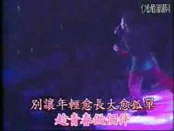 ...若瑄魔鬼天使 狠狠爱 高清MV 新视频,新生活