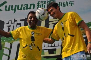 ... 助力中国少年足球梦