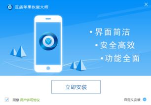 手机QQ聊天记录在哪个文件夹里