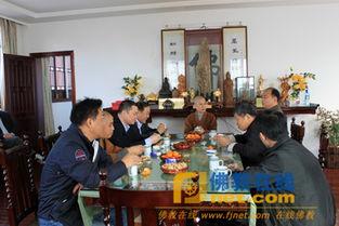 国宗局副局长齐晓飞一行视察浙江温州太平寺
