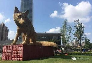 元   地点:徐汇区龙腾大道2555号 上海西岸艺术中心   上海静安国际雕...