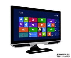 精英推出Windows 8系统台式一体机 造型时尚