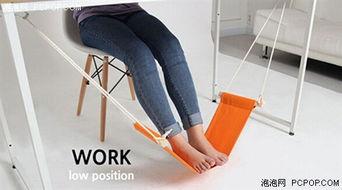 桌底下 丝脚-...技 藏在办公桌下面的放脚丫神器
