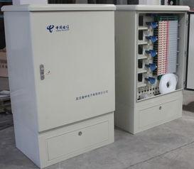 室外144芯光缆交接箱价格 144芯光缆交接箱规格型号