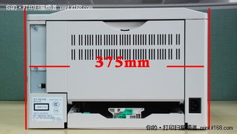 月印万页 京瓷FS 1110打印机图赏解析