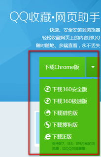 手机QQ网页版怎么用/登录