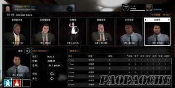 NBA2K16MC徽章修改CE脚本下载