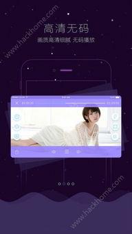mm131直播平台app手机版 mm131直播平台app手机版下载v1.0 mm...