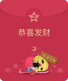 QQ红包是什么?手机QQ红包怎么发?