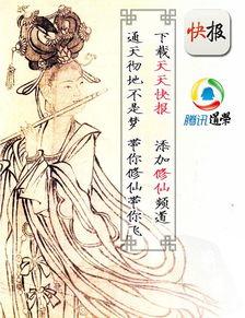 道人语谶 昆山 朝白塔 风俗的成因与传说