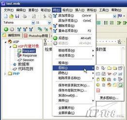 JavaFile类递归按层级打印文件夹下的文件名