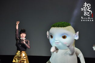 妖心记-网易娱乐7月17日报道   继《西游记之大圣归来》