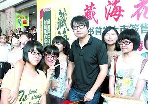 丽艳在杭州最新讲道-畅谈文学