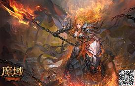 龙骑一定在近战领域具有过人的长... 的重甲,而胯下狰狞的梦魇坐骑则...