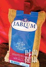 蓝山咖啡产地:牙买加,加勒比海-全球六大著名咖啡 多图