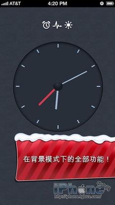 智能报警闹钟Smart Alarm Clock v5.4.1