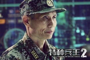 网络电影 特种兵王2 爆火,专访总制片人李学政