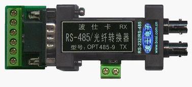 发器   供应TR-962D百兆单模光纤转换器漯河行情汇价   光纤转换器/RS...