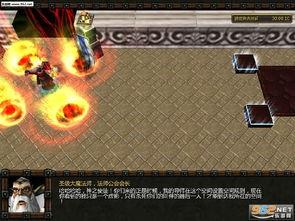 无限恐怖之救赎1.972下载 乐游网游戏下载
