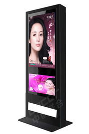 双屏立式广告机 42寸广告机价格 双屏立式广告机 42寸广告机型号规格