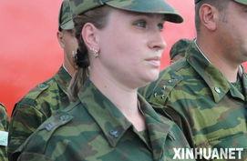 随队有6名女军人 新华社记者   摄 -和平使命 2009 俄军地面参演部队已...