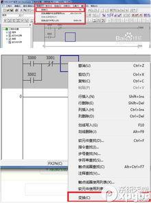 三菱plc编程软件怎么用