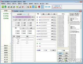 博众11选5软件破解版 博众11选5彩票软件网络版 v2.2.39破解版下载 ...