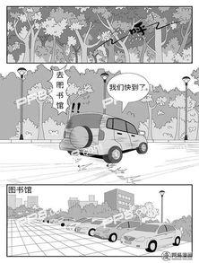 基拉漫画第1话免费阅读 基拉漫画全本持续连载中