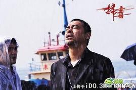 ... 拍摄心路 三兄弟难出角色险些 刘青云揭秘 扫毒 拍摄心路 三兄弟难出...