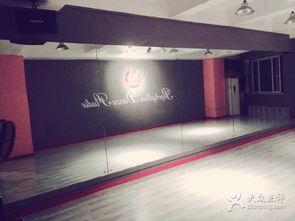 ... Dance Studio