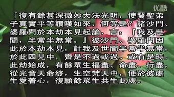 慈视众 福无量的主页 土豆视频