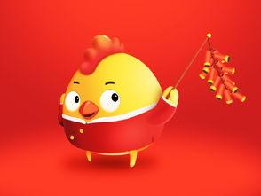 ps怎样绘制一张鸡年手持炮竹可爱喜庆的小黄鸡图片