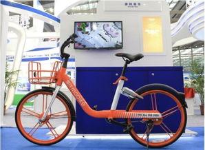 共享单车首次亮相深圳高交会 摩拜新款单车 轻新 来袭