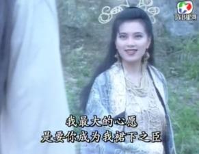 百晓生兵器谱上的人物,林仙儿试过大半,除了小李飞刀以外.用美色...