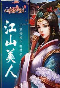 我在汉朝当皇帝手机版下载 我在汉朝当皇帝最新官方正版V1.0下载