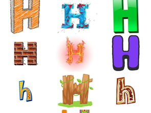 英文字母H免抠png素材1图片下载png素材 效果素材