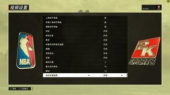 ▲NBA 2K17游戏运行情况-游戏本新势力 华硕飞行堡垒ZX53VD评测