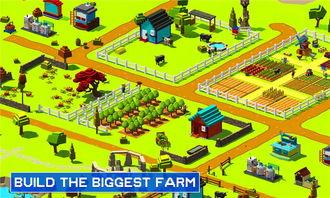 我的开心农场电脑版官方下载2018 我的开心农场电脑版下载