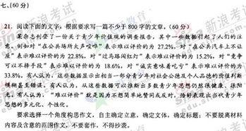 2008年高考满分作文 辽宁卷 辽宁卷 语文潮