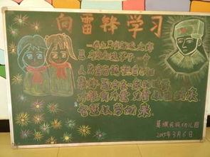 旗民族幼儿园开展 三爱三节 和 学雷锋 主题活动
