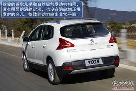 合资低价SUV较量 标致3008对比三菱劲炫