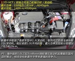翼匣-变速箱方面,新嘉年华将原来的4挡手自一体升级为6挡双离合,原来的...