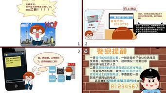 深圳信息诈骗的发案数虽呈整体下降趋势,但仍相对较高,已成为深圳...
